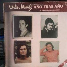 Discos de vinilo: *** VICTOR MANUEL - AÑO TRAS AÑO (20 VERSIONES ORIGINALES) - DOBLE LP AÑO 1982 - LEER DESCRIPCIÓN. Lote 203039387