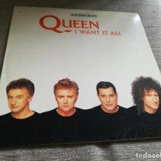 Discos de vinilo: QUEEN-I WANT IT ALL. MÁXI ESPAÑA. Lote 203040465