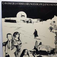 Discos de vinilo: LP-CANTAR DE LA TIERRAMIA- NUESTRO PEQUEÑO MUNDO EN BLISTER ORIGINAL 1975. Lote 203062775