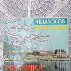 Discos de vinilo: POLIFÓNICA BAÑOLAS-VILLANCICOS POPULARES. Lote 203083966