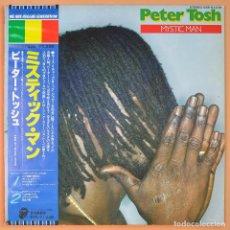 Discos de vinilo: PETER TOSH ?– MYSTIC MAN ( JAPAN IMPORT ). Lote 203107730