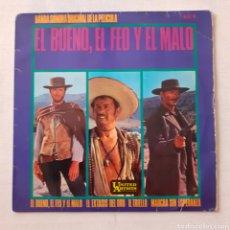 Disques de vinyle: EL BUENO, EL FEO Y EL MALO. BSO. UNITED ARTISTS HU 067-141. FUNDA VG+. DISCO VG+.. Lote 203154025
