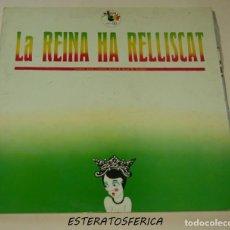 Discos de vinilo: LA REINA HA RELLISCAT - PU PUT! 1977 GATEFOLD. Lote 203211328