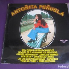Discos de vinil: ANTOÑITA PEÑUELA LP BELTER 1974 - RUMBAS POP - NUEVA CANCION ESPAÑOLA 70'S - POCO USO. Lote 203214410