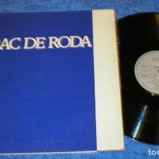 Discos de vinilo: RAFEL SUBIRACHS SPAIN LP 1977 BAC DE RODA CICLE CANÇONS TRADICIONALS EN CATALÁN + LETRAS BUEN ESTADO. Lote 203215480