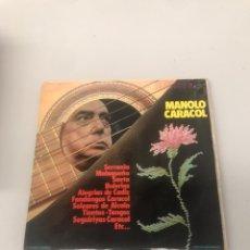 Discos de vinilo: MANOLO CARACOL. Lote 203250637