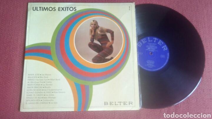 VARIOS LP ULTIMOS EXITOS 1970 PRECIOSA PORTADA VG+ LOS GRITOS LOS MISMOS LUC BARRETO POP (Música - Discos - LP Vinilo - Grupos Españoles 50 y 60)