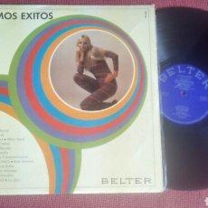 Discos de vinilo: VARIOS LP ULTIMOS EXITOS 1970 PRECIOSA PORTADA VG+ LOS GRITOS LOS MISMOS LUC BARRETO POP. Lote 203348172