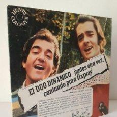 Discos de vinilo: EL DUO DINAMICO JUNTOS OTRA VEZ CANTANDO PARA FIXPRAY *** PERDONAME *** HO CAROL. Lote 54028967