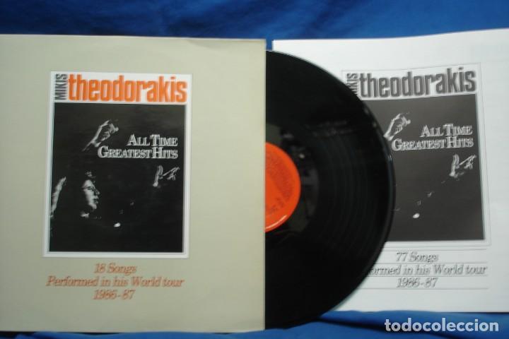MIKIS THEODORAKIS - ALL TIME GREATEST HITS - CBS 1986 (Música - Discos - LP Vinilo - Country y Folk)