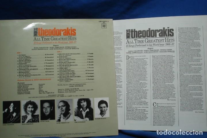 Discos de vinilo: MIKIS THEODORAKIS - ALL TIME GREATEST HITS - CBS 1986 - Foto 2 - 203392212