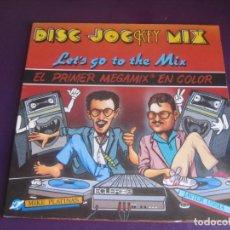 Discos de vinilo: MIKE PLATINAS JAVIER USSIA – DISC·JOCKEY MIX (LET'S GO TO THE MIX) LP KEY 1986 - ITALO DISCO SYNTH. Lote 262647255