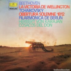 Discos de vinilo: BEETHOVEN - LA VICTORIA DE WELLINGTON. Lote 203456453