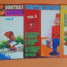 Discos de vinilo: LOTE DE 4 LP,S , CONTES EN CATALÀ VOL1-2-3-4 - DIAL DISCOS , VER FOTOS. Lote 203618310