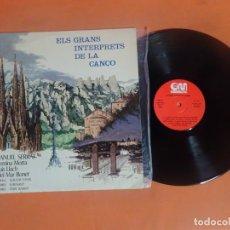 Discos de vinilo: LP, ELS GRANS INTÈRPRETS DE LA CANÇÓ, GRAMUSIC , VER FOTOS. Lote 203620547