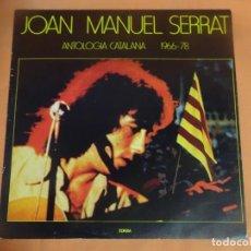 Discos de vinilo: LP, JOAN MANUEL SERRAT - ANTOLOGIA CATALANA 1966-78 , EDIGSA, VER FOTOS. Lote 203627095