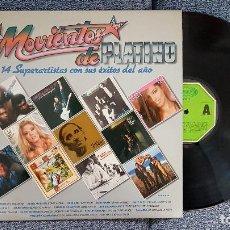 Discos de vinilo: MOVIÉXITOS DE PLATINO. 14 EXITOS DEL AÑO 1.982. IMAGINATION,EDDY GRANT,SNIFF``N `THE TEARS,DE BLANC. Lote 203785098