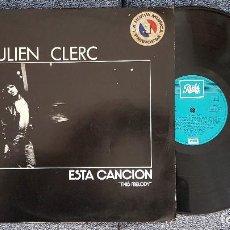 Discos de vinilo: JULIEN CLERC - THIS MELODY. EDITADO POR EMI ODEON. AÑO 1.976. VIENE CON LA LETRA DE LAS CANCIONES. Lote 203790072