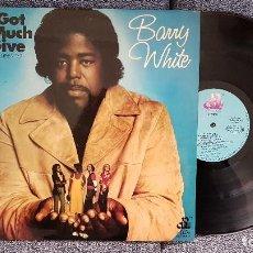 Discos de vinilo: BARRY WHITE - I´VE GOT SO MUCH TO GIVE. EDITADO POR MOVIEPLAY - AÑO. 1.974. Lote 203791127
