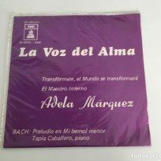 Discos de vinilo: POESÍA - ADELA MÁRQUEZ - LA VOZ DEL ALMA - CHILE 1971. Lote 203808372