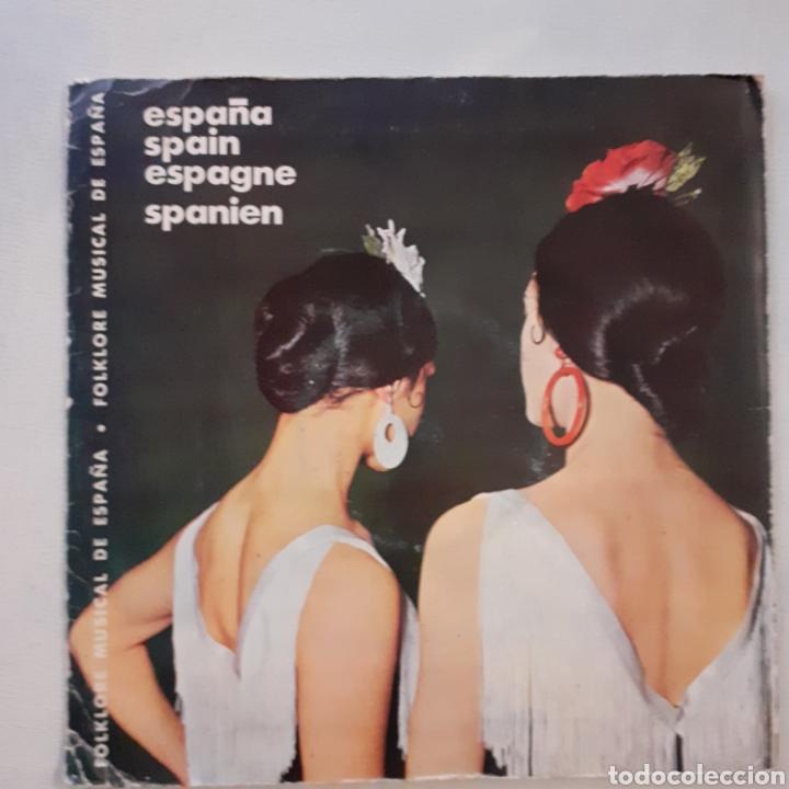 FOLKLORE MUSICAL DE ESPAÑA. OFICINA NACIONAL DE TURISMO. 2 EP. 1964. (Música - Discos de Vinilo - EPs - Clásica, Ópera, Zarzuela y Marchas)