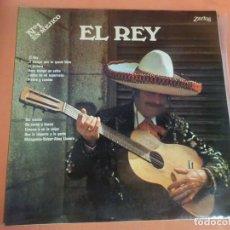 Discos de vinilo: RAUL DEL CASTILLO LP, EL REY , VER FOTOS. Lote 203909751