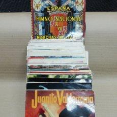 Discos de vinilo: LOTE 50 DISCOS 7 PULGADAS. CON SUS CARÁTULAS. TODOS DISTINTOS.. Lote 203918401