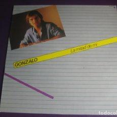 Discos de vinilo: GONZALO LP ZAFIRO 1981 - LA MITAD DE MÍ - BALADA POP FANS 80'S - PECOS - MIGUEL BOSE - PEDRO MARIN. Lote 203939861