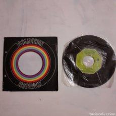Discos de vinilo: GRANADA. ROMPIENDO LA OSCURIDAD... PROMO. MOVIEPLAY SN-20.885. 1975. FUNDA VG. DISCO VG+.. Lote 203942300