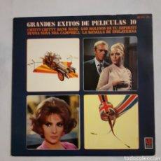 Discos de vinilo: GRANDES ÉXITOS DE PELÍCULAS 10. UNITED ARTISTS HU 067-151.1969. FUNDA VG +. DISCO VG+. Lote 203943368
