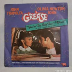 Discos de vinilo: GREASE. YOU'RE THE ONE THAT I WANT. RSO 20 90 279. ESPAÑA 1978. FUNDA VG++. DISCO VG++.. Lote 203943785