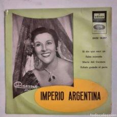 Discos de vinilo: IMPERIO ARGENTINA. EL DÍA QUE NACÍ YO. DSOE 16.087. 1958. FUNDA VG. DISCO VG+.. Lote 203951023