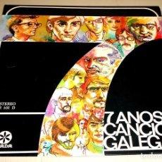 Discos de vinilo: V864 - 7 ANOS DE CANCION GALEGA. RECOPILATORIO. LP VINILO. Lote 203995091