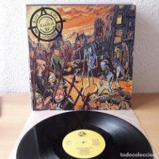 Discos de vinilo: LP RADIKAL HARD CORE LA VENGANZA - DISCOS SUICIDAS 1988 - MUY BUEN ESTADO - PUNK ROCK - ESKORBUTO. Lote 204053905