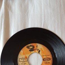Discos de vinilo: DISCO LOS CANARIOS 45 RPM. Lote 204055007