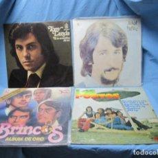 Discos de vinilo: LOTE LP TONY LANDA JUAN PARDO LOS BRINCOS Y LOS PUNTOS. Lote 204093190