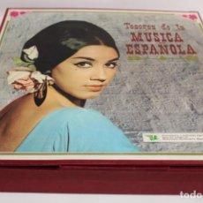 Discos de vinilo: TESOROS DE LA MUSICA ESPAÑOLA / CAJA 12 LPS. Lote 204147258