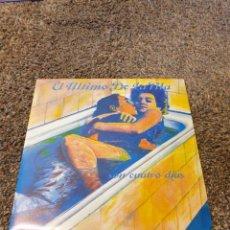 Discos de vinilo: DISCO VINILO EL ULTIMO DE LA FILA. Lote 204147745