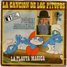 Discos de vinilo: LOS PITUFOS. Lote 204148715
