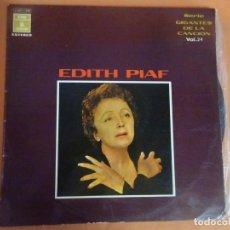 Discos de vinilo: LP - EDITH PIAF - GIGANTES DE LA CANCIÓN , VOL 24, ODEON, VER FOTOS. Lote 204160633