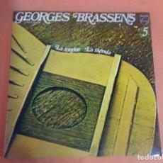 Discos de vinilo: LP - GEORGES BRASSENS LA TONDUE , PHILIPS, VER FOTOS. Lote 204160851