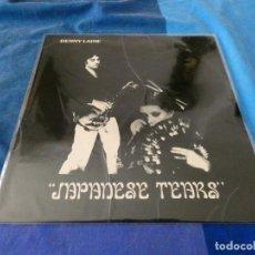 Discos de vinilo: PRECIOSO LP DENNY LAINE MOODY BLUES Y WINGS ESPAÑA 1981 MUY BUEN ESTADO. Lote 204170100