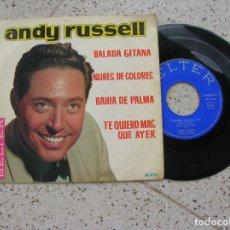 Discos de vinilo: DISCO DE VINILO. Lote 204177208