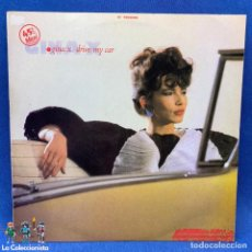 Discos de vinilo: MAXI SINGLE - GINA X - DRIVE MY CAR - VIC-181 - ESPAÑA - AÑO 1984. Lote 204187032