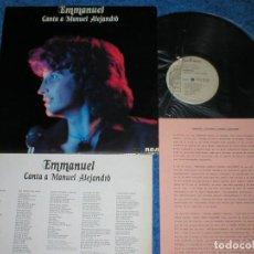 Discos de vinilo: EMMANUEL SPAIN LP CANTA A MANUEL ALEJANDRO ORIG 1980 LATIN POP BALADA + LETRAS INSERT NOTA DE PRENSA. Lote 204195958