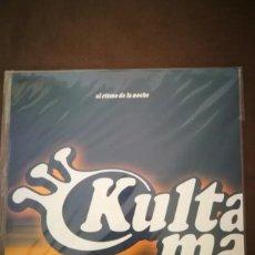 "Discos de vinilo: KULTAMA VKR - AL RITMO DE LA NOCHE 12"" VINILO. Lote 204279821"