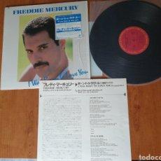 Discos de vinilo: VINILO JAPONÉS DEL MAXI DE FREDDIE MERCURY ( QUEEN ) I WAS BORN TO LOVE YOU. Lote 204323857