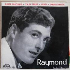 Discos de vinilo: DISCO DE VINILO EP RAYMOND. Lote 204324925