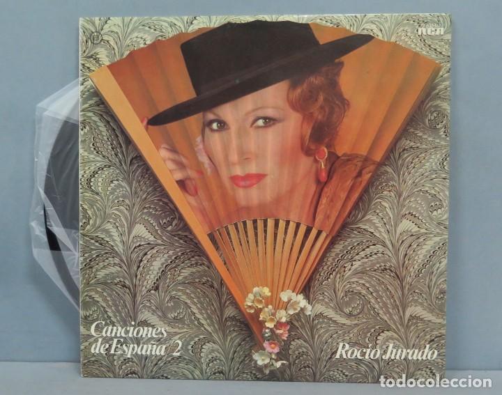 Discos de vinilo: LP. ROCÍO JURADO. Y SIN EMBARGO, TE QUIERO - Foto 2 - 204345142