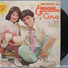 Discos de vinilo: LP. MULTIPLICA CON ENRIQUE Y ANA. CON TEXTOS DE GLORIA FUERTES. Lote 204346195
